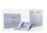 高雄電話總機,台南電話佈線,屏東數位話機,無線電,通訊設備,傳真機,話機,網路交換機,國際牌,通航,東訊,聯盟,岩通,萬國,IP-PBX