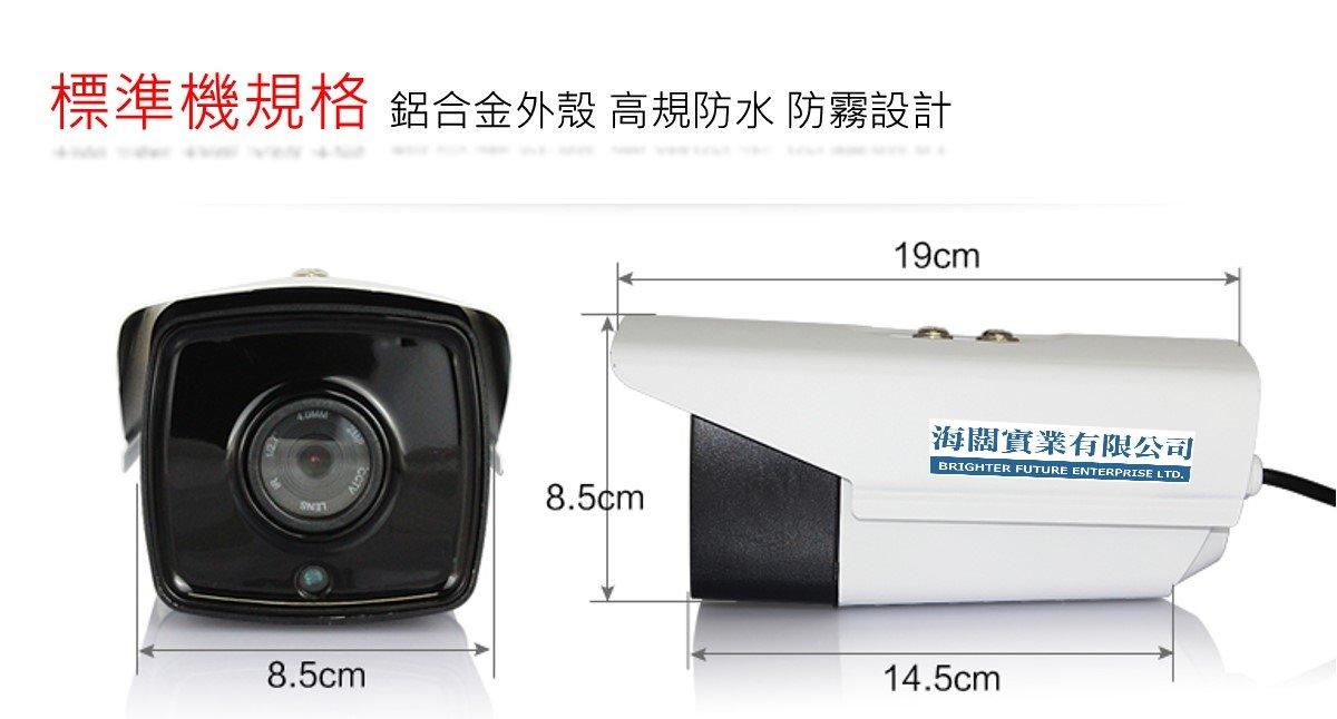 高雄,監視器,屏東,監控系統,TVI,高清攝影機,DVR,IPCAM,1080P,4MP,高解析